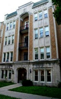 lobby and facade of 2 Sisters Apartments in Hyde Park Chicago